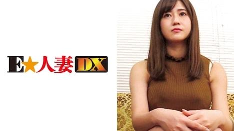 【E★人妻DX】まなみさん 25歳 Eカップ美乳妻