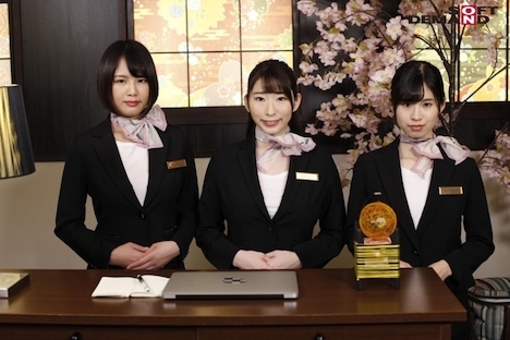 ホテル乳国 日本のおもてなしとおっぱいが一体化した趣のある空間で中出し性交