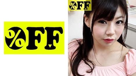 【%OFF】みぽりん(28)