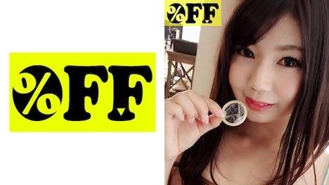 【%OFF】ゆい(28)