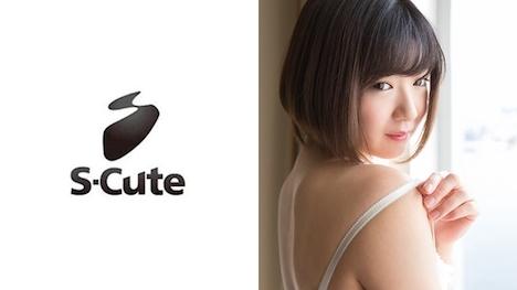 【S-CUTE】kaho S-Cute 照れながらも身を任せるウブっ子とH 1
