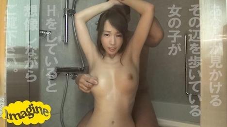 【Imagine】ゆり子(35) 想像してみてください。あなたが見かける、その辺を歩いている女の子がHをしていると! 1