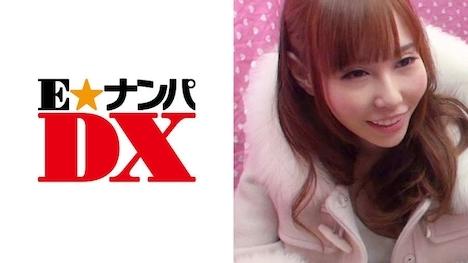 【E★ナンパDX】あみさん 20歳