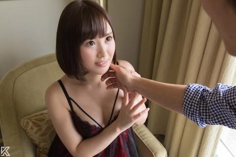 【KIRAY】maya (22) S-Cute KIRAY 愛嬌あるお姉さんと濃密エッチ 2