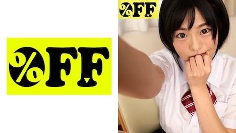 【%OFF】カスミ(21)