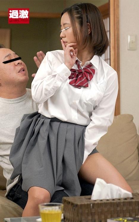 家族がいるのに大好きな叔父さんの膝の上でこっそりチ○ポ挿入そのまま中出しまでさせてしまう姪っ子 2 神谷充希