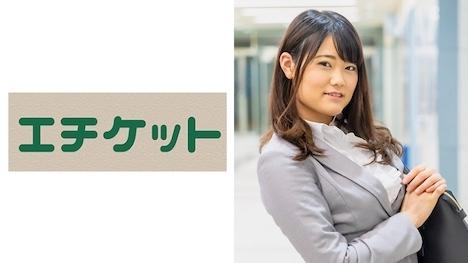 【エチケット】同僚女子とヤリたい!!コールセンター勤務 山崎みなみさん(22歳)