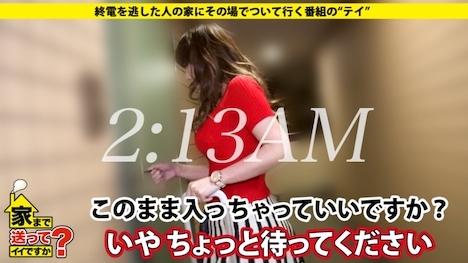 【ドキュメンTV】家まで送ってイイですか? case 138 アナル開発10000人! 雅子さん:アラフォー:SMクラブ勤務 6