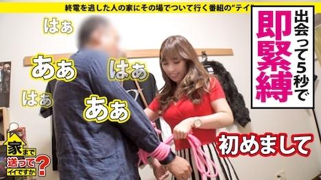 【ドキュメンTV】家まで送ってイイですか? case 138 アナル開発10000人! 雅子さん:アラフォー:SMクラブ勤務 15