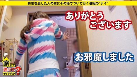 【ドキュメンTV】家まで送ってイイですか? case 138 アナル開発10000人! 雅子さん:アラフォー:SMクラブ勤務 36