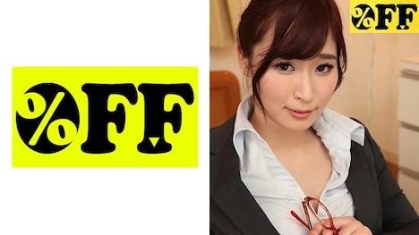 【%OFF】さな OL