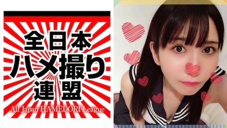 【全日本ハメ撮り連盟】【S級完全保証】黒髪色白スレンダー美少女とセーラービキニコスプレ黒パンストでハメ撮り!女子大生らしい優しいフェラと素人ならではのキツマンを持つ可愛い純日本人美女と個人撮影 1