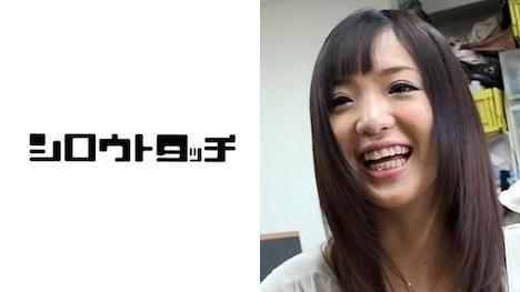 【シロウトタッチ】朱莉(20)