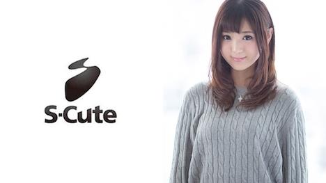 【S-CUTE】akari (20) S-Cute チューも愛液もいっぱいの仲良しエッチ 1