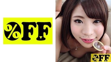 【%OFF】さや(21)