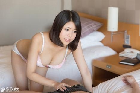 【S-CUTE】tsumugi (21) S-Cute 照れながら感じる甘エロH 15