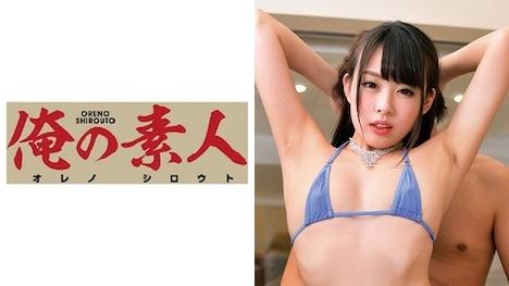 【俺の素人】IKUMI 2