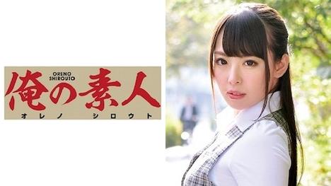 【俺の素人】Ikumi 3