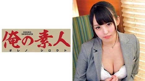 【俺の素人】Ikumi