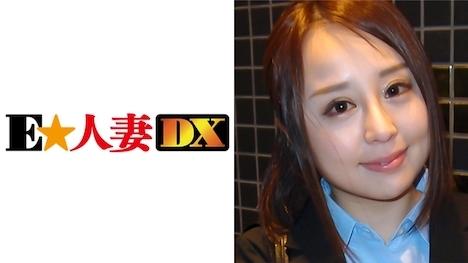 【E★人妻DX】きみかさん 34歳 現代文を教える12年のベテラン先生