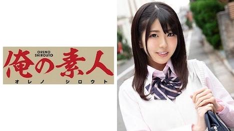 【俺の素人】みゆきちゃん 2