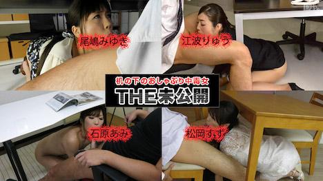 【カリビアンコム】THE 未公開 ~机の下のおしゃぶり中毒女~