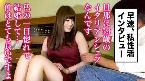 【KANBi】【KANBi人妻発掘プロジェクト】初撮りAV動画 03 仮名)すみれ 夫婦の年の差が2倍!!旦那さんの年齢的な体力が問題のセックスレス。性欲を持て持て余しているスベスベの美白肌、芳醇な巨乳と巨尻の彼女。久しぶりの気持ちよさに身体を震わせてチ○ポを奥で感じまくってイキよがり狂う。 4