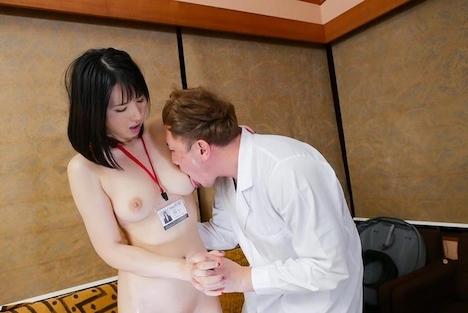 【SOD女子社員】高感度調査 宣伝部 碧海桂子 5