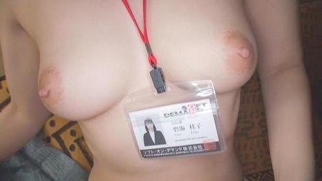 【SOD女子社員】高感度調査 宣伝部 碧海桂子 9