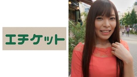 【エチケット】絶品人妻 さえさん 28歳
