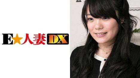 【E★人妻DX】佐川さん 30歳