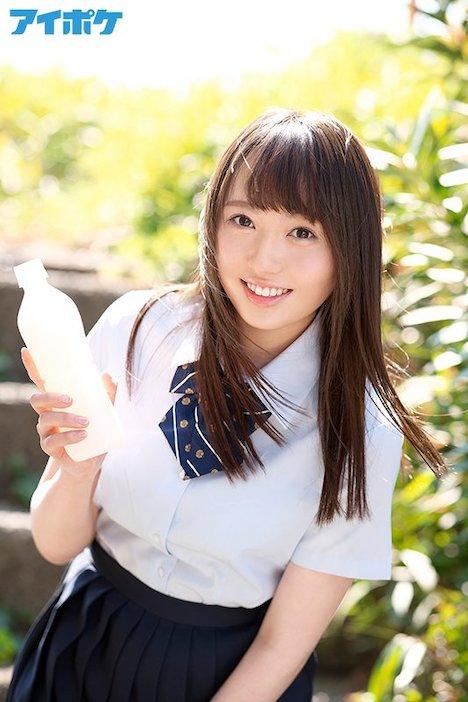 【新作】他校でも噂になった神奈川県Y市にある学校一の美少女 成宮ひかる AVデビュー 13