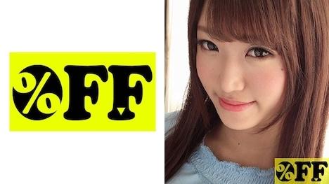 【%OFF】あみ(21)