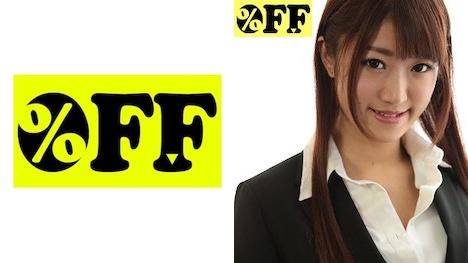 【%OFF】あゆは(21)