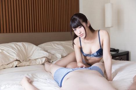 【S-CUTE】ami S-Cute おやすみ前のお誘いH 13