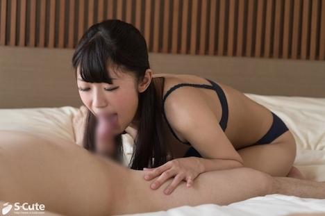【S-CUTE】ami S-Cute おやすみ前のお誘いH 14