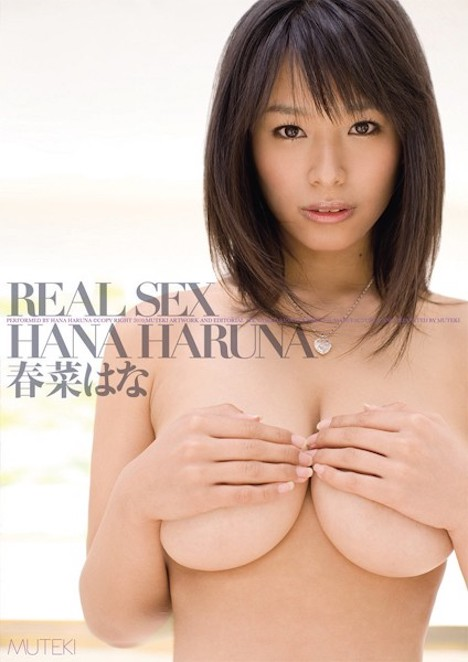 REAL SEX 春菜はな
