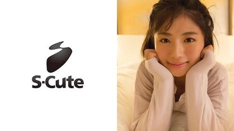 【S-CUTE】はるか (20) S-Cute パジャマでじゃれ合いH