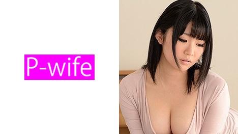 【P-WIFE】さとみ 2