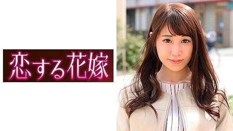 【恋する花嫁】折田ゆきの(32) 元地下アイドルの人妻!アイドルっぽい恥じらいと、人妻っぽい艶やかさがたまりません!そして大好きなメイド服でSEX! 1