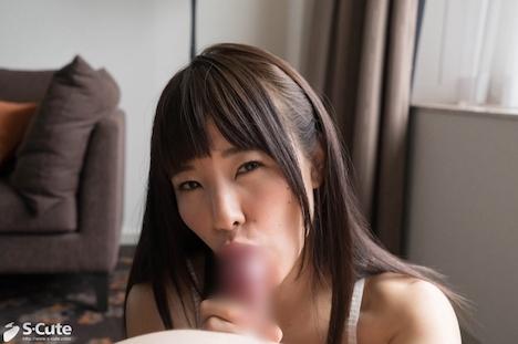 【S-CUTE】mai S-Cute 文化系美少女とHなお勉強 16