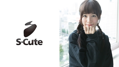 【S-CUTE】mai S-Cute イキやすくて敏感な美少女のお誘いエッチ 1