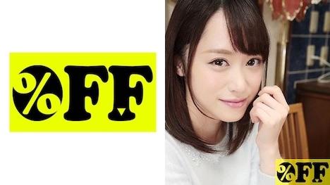 【%OFF】ゆうは(23)