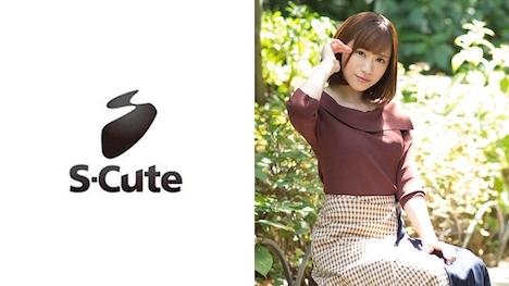 【S-CUTE】yuuha S-Cute 敏感でイキやすい美女の快楽の行方 1