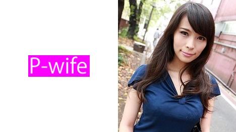 【P-WIFE】きょうこ 2