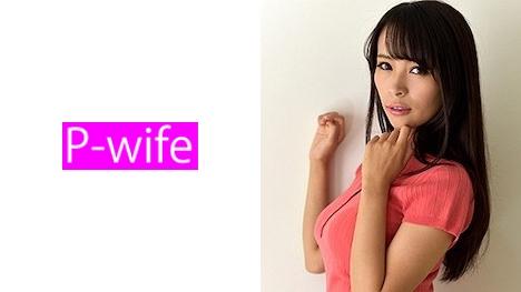 【P-WIFE】きょうこ 3