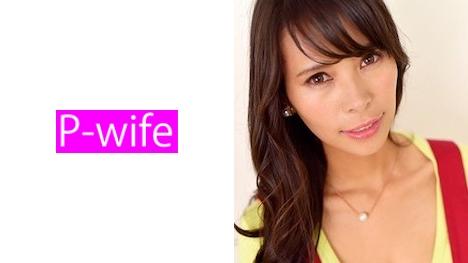 【P-WIFE】きょうこ 4