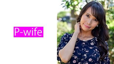 【P-WIFE】きょうこ 5