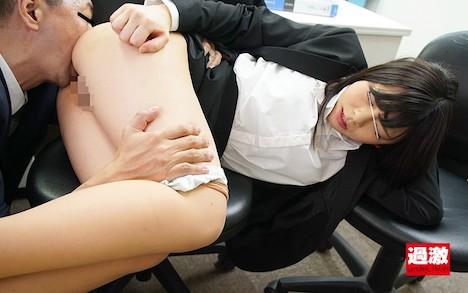 「やめて!そんなところ…」イクまでおじさん部下にアナルを舐められ続けた女上司 岬あずさ