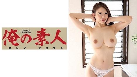 【俺の素人】とうか(25)